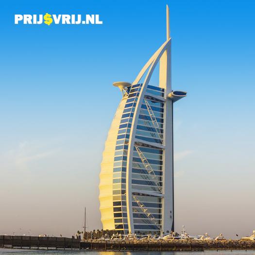 Vakantie Dubai - Burj Al Arab