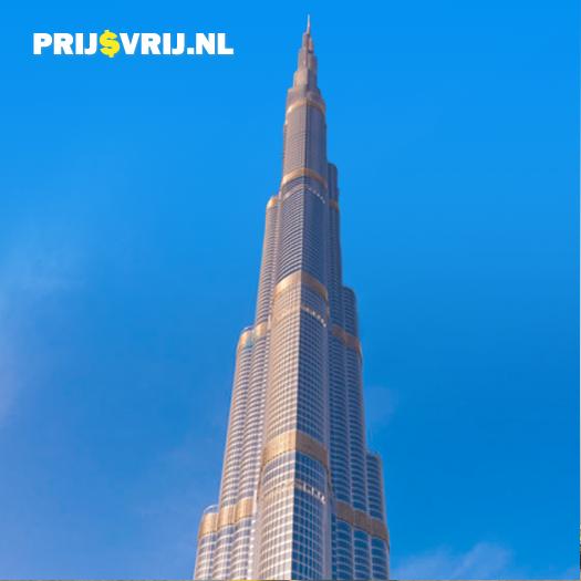 Vakantie Dubai - Burj Khalifa