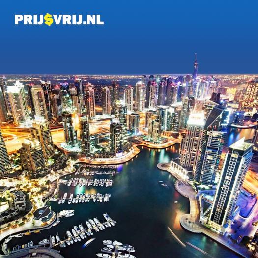 Vakantie Dubai - Avond Skyline
