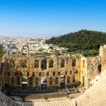 Athene: verrassend hip & happening!